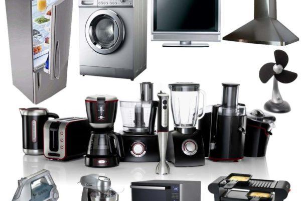 各類小型電器 (各类小型电器)