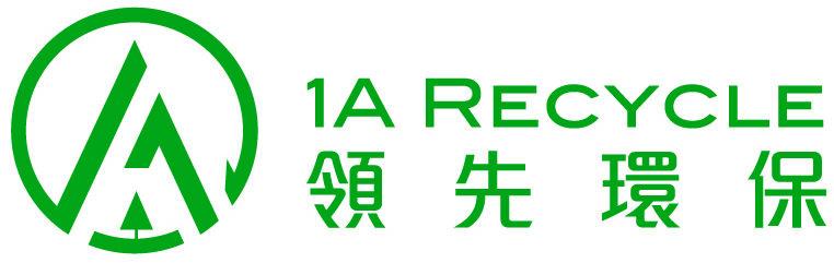 領先環保回收處理有限公司