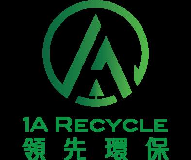 1A領先環保回收公司-專業依客戶要求為各廠商回收不合格貨品